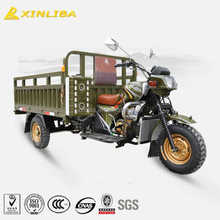 China 150cc three wheels motorcycles