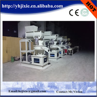 hops pellet machine/organic fertilizer pellet mill/biomass pellet plantwood hops pellet making