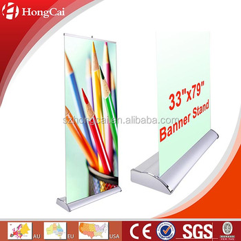 Hongcai aluminium roll up display for retail advertisement