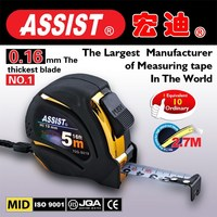Assist steel trawler yachts for sale balloon measurement 3m 5m 7m steel tape measure of abs case