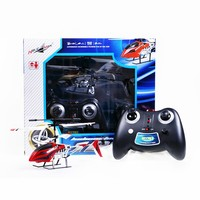 High quality cool 3CH infrared durable rc helicopter for gift