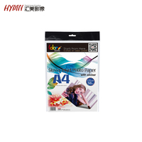 Sticker glossy inkjet photo paper 115/135g A4 size