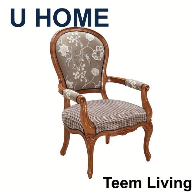 U HOME french style chesterfield chairs/wingback chair/bedroom chairs H436