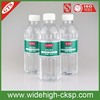 GTS Drinking Natural Water 380ml From