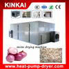 Automatic vegetable dehydrator machine/onion/mushroom/chili drying machine