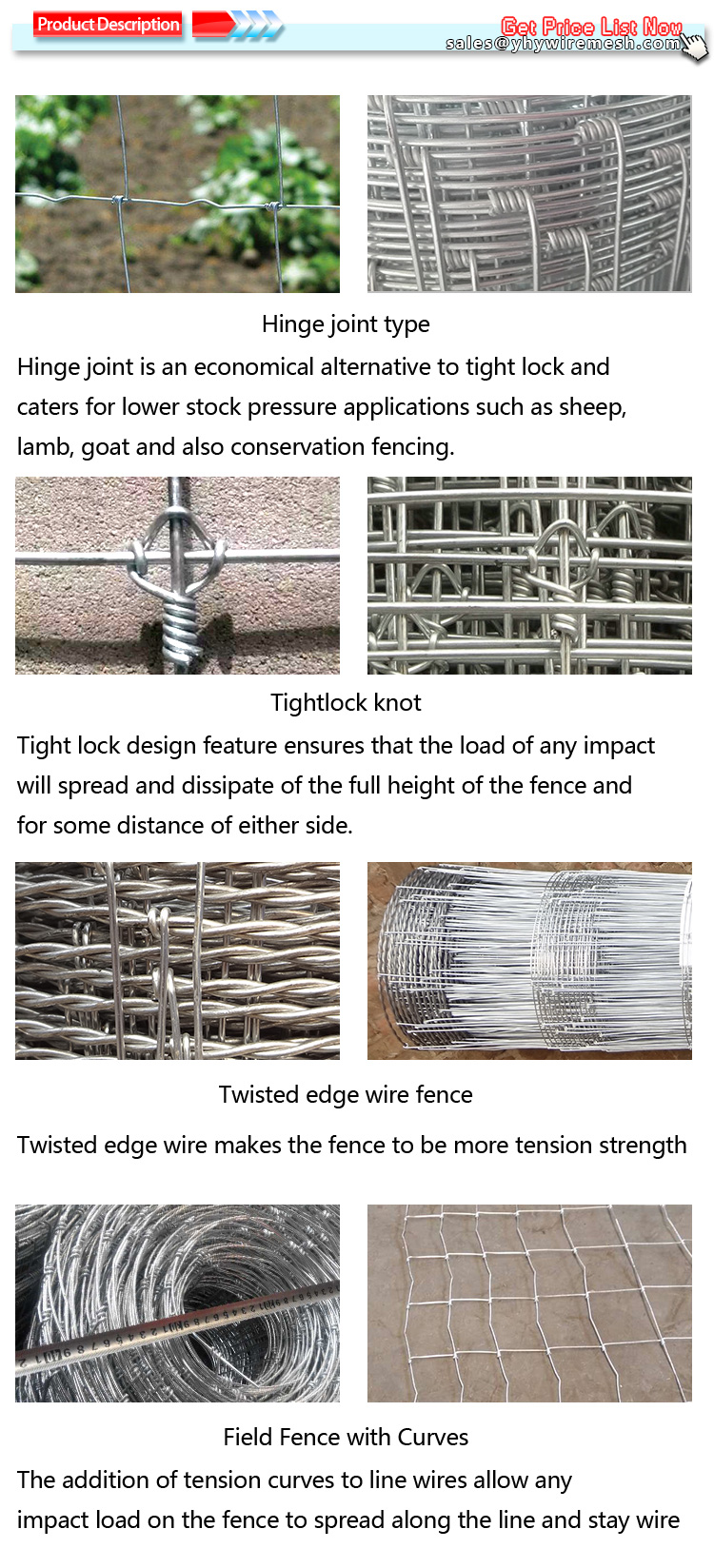 1.8m high Galvanized cattle field fence wire mesh