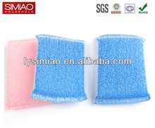 yarn for scouring pad