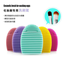 Silicone Makeup Brush Cleanser Mat Cleaning Tools Washing Pad