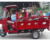 Chongqing Petrol taxi motorcycle for adults/three-wheel motor cabin cargo tricycle
