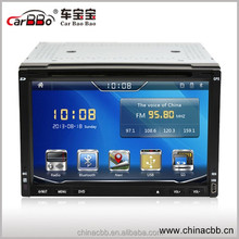 with gps bluetooth+touch sreen universal 2 din 7'' car dvd player