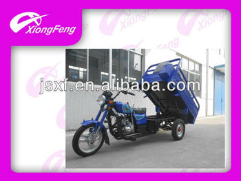 Special design for Disabled Tricycle,Cargo tricycle, three wheels motorcycle