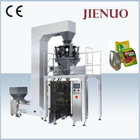 CE Approved Automatic Price Sachet Granular Vertical Candy Packing Machine