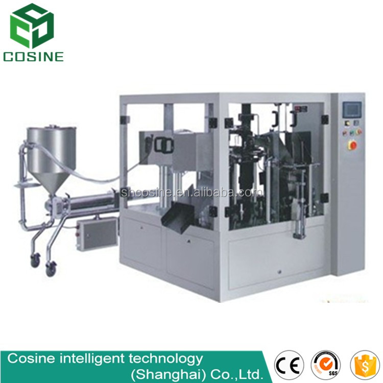 rice snack cereal candy automatic sugar packing machine