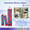 structural silicone sealant/ SPLENDOR high quality cheap silicone sealants/ expansion joint silicone sealant
