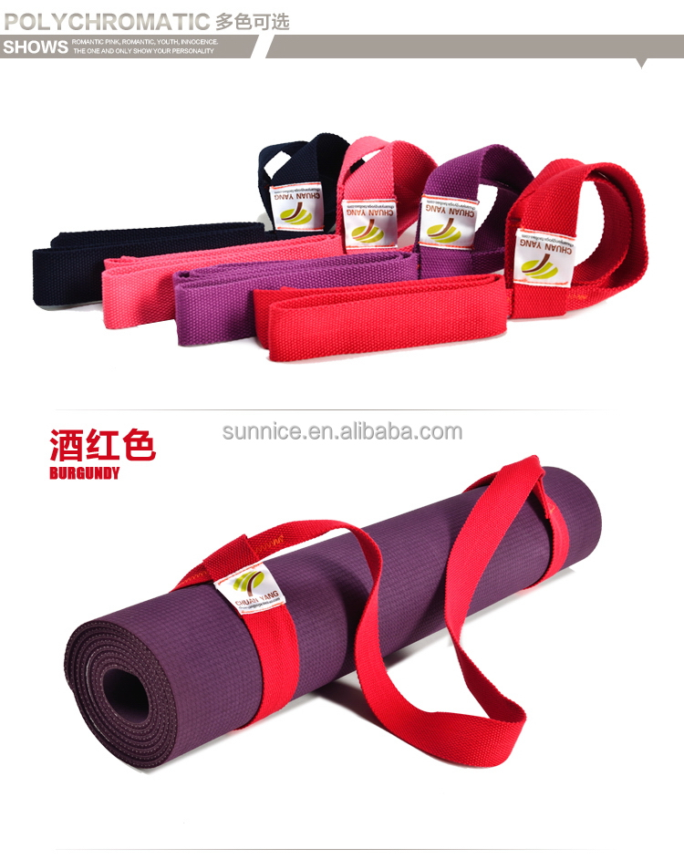 Top grade hot sale easy carry yoga mat strap
