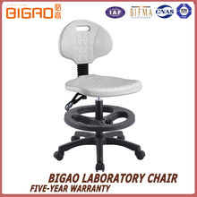 Wholesale Ergonmic Height Adjustable Swivel Laboratory Stool With Arms