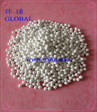 Activated Gamma Alumina