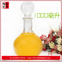 Glass Flask Wine Glass 1000ml Bottle