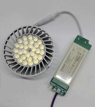 sylvania led ar111 fitting lamps ,led 30w 35w ar111 bulb replacement halogen grille