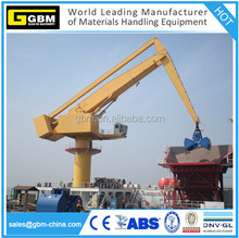 GBM grab equilibrium crane with fixed/rails/barge mounted/free standing/crawlers