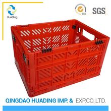 Industrial Large Plastic Round Storage Containers