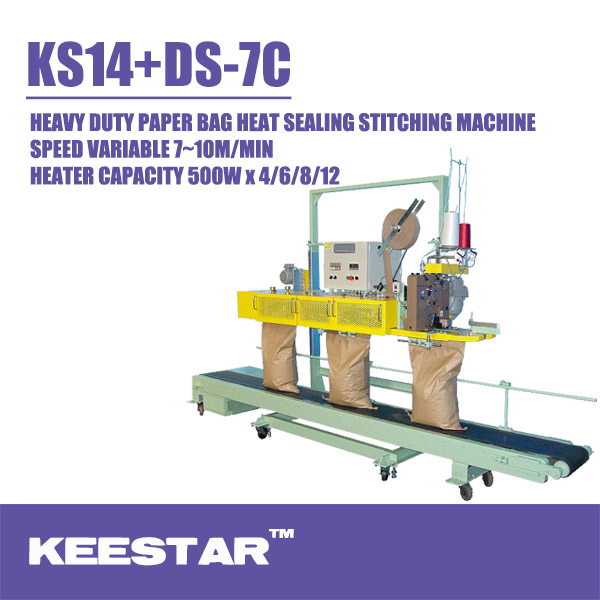 Keestar KS-14 +DS-7C grain PE liner sealing machine