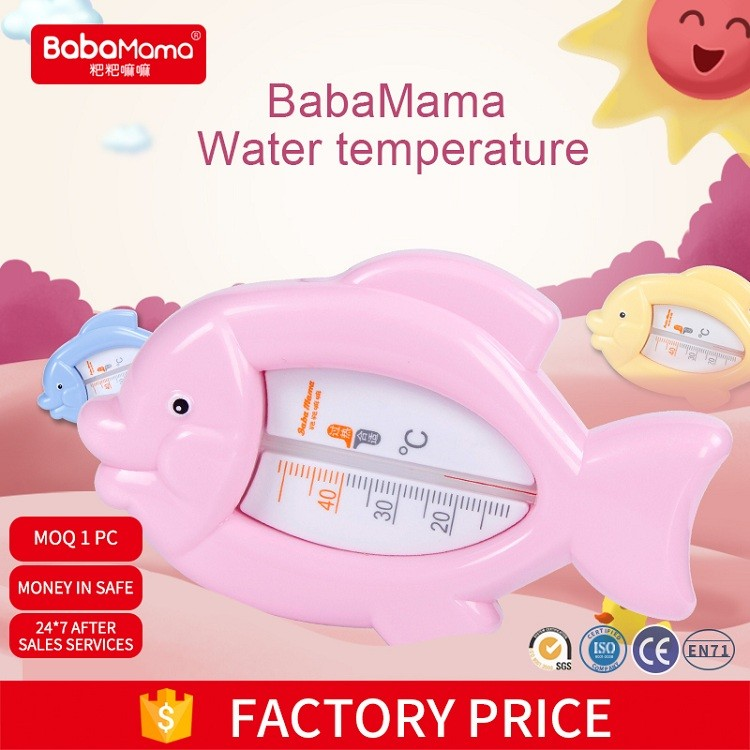 China manufactorer safety animal shape plastic baby pp bath thermometer
