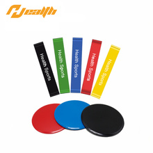 Manufacturer exercise sliding discs wholesale and with latex loop resistance bands
