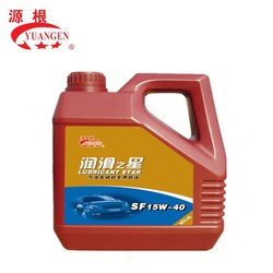 servo lubricants and oil mist lubrication system