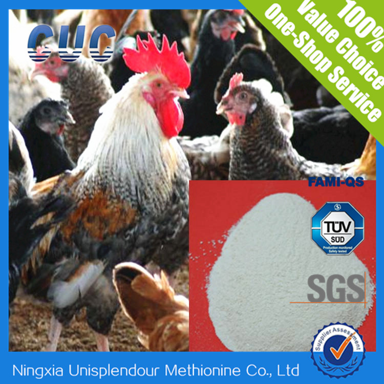 CUC Feed Additive DL Methionine pig feed