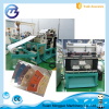 Best Sale Paper Cup Punching Machine CE Approved High Speed Auto Paper Cup Die Cutting Machine