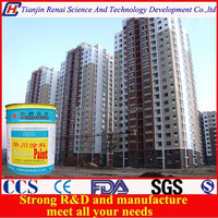 Elastic latex exterior wall paint, exterior wall coating