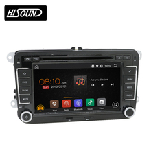 High quality 7inch capacitive screen 2din with wifi gps bluetooth mirror link car radio android 6.0 vw