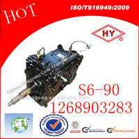 6 speed transmission system gear box