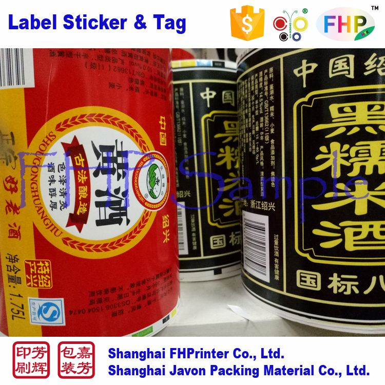 Custom made hotsell antique fridge food sticker label