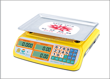 YS-169 electronic price computing scale .ABS material.Double bracket.Dry cell AC can be used