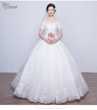Minzart WD-DB0511 New design New Arrival luxurious GuangZhou wedding dress