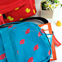 Languo animals pattern school backpack