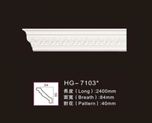 HG7103 home interior decoration/pu ceiling cornice moulding