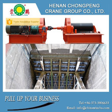 Electric Motorized Winch Radial Gate Hoist Sluice Gate Hoist for Hydroelectric Power Station Sluice Gate Hoisting