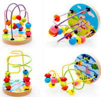 Bead Maze Wooden Intelligence Toy for Toddlers