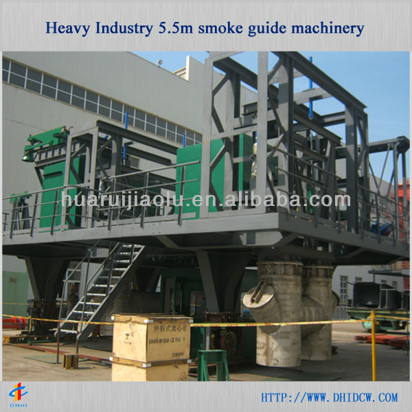 Heavy Industry 5.5m smoke guide machinery