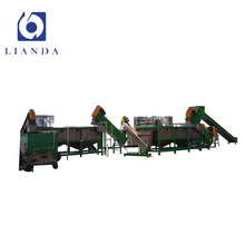 Waste plastic granules plant recycling production line price