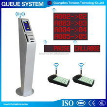 "Free Stand 7"" Touch Wireless Queuing Themal Ticket Dispenser"
