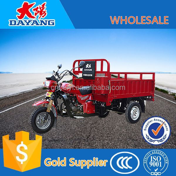2016 perfect design durable 150cc/200cc/250cc air cooled gas powered rear axles cargo tricycle three wheel motorcycle