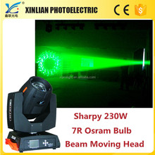 230w 7r mac aura moving head sharpy beam moving head light dj lights