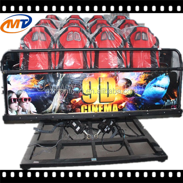 5d 7d 9d cinema theme theater amusement project