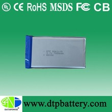 kokam lipo 356899 2800mah 3.7V laptop batteries