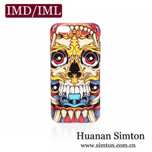 IMD/IML Custom Skull Heads phone case cell phone case from Alibaba supplier
