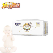 Comfortable Breathable Grade B Pants Baby Diaper